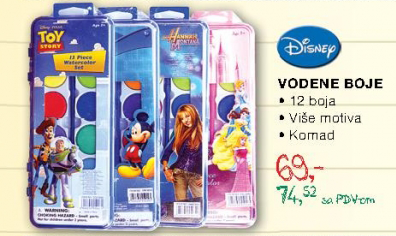 Vodene boje, Disney