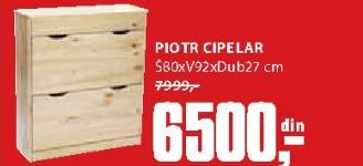 PIOTR CIPELAR