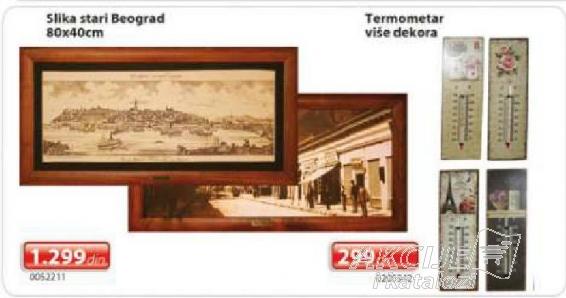 Slika stari Beograd