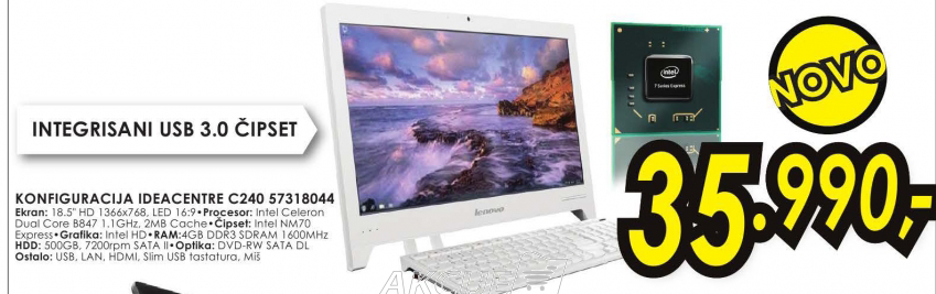 Desktop računar IDEACENTRE C240 57318044