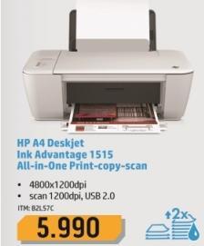 Multifunkcijski uređaj A4 DeskJet Ink Adventage 1515