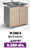 Kuhinjski element IN D80S