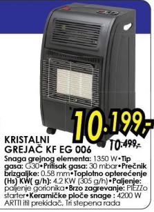 Kristalni grejač KF EG 006