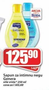 Sapun za intimnu higijenu Intimo