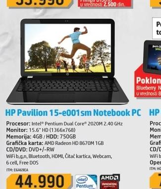 Laptop  E6A69EA
