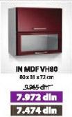 Kuhinjski element IN MDF VH80 bordo sjaj