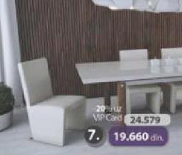 Stolica COLOMBO