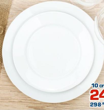 Porcelanski tanjir