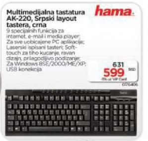 Multimedijalna Tastatura AK-220