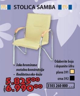 Stolica Samba