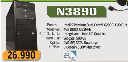 Računar Smart Box N3890