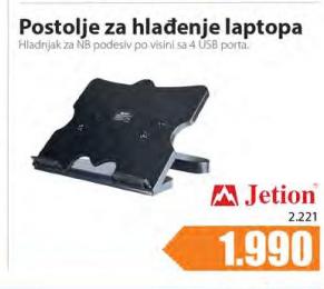 Postolje za hlađenje laptopa, Jetion