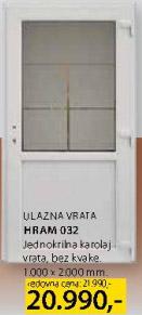 Ulazna vrata Hram 032