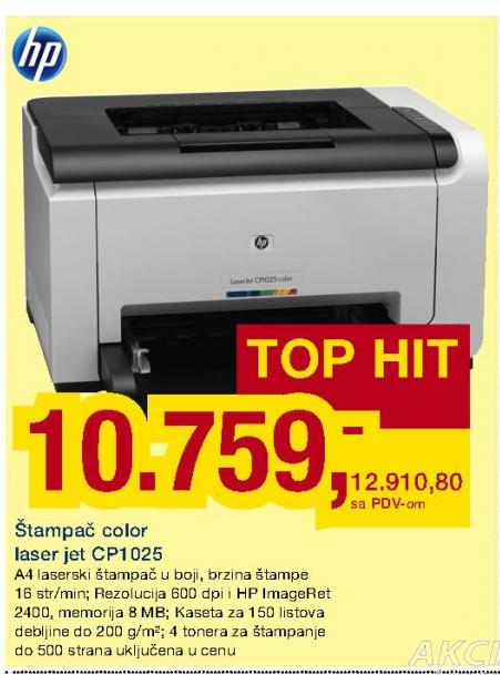 Laserski štampač