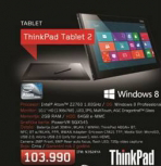 Tablet računar ThinkPad Tablet 2
