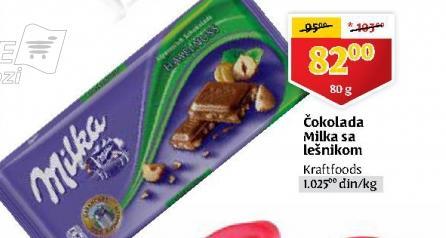 Čokolada haselnuss