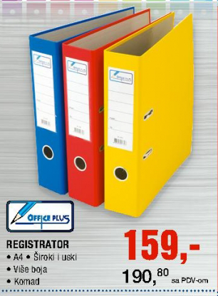 Registrator - Office Plus