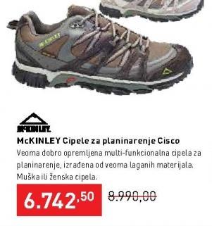 Cipele za planinarenje, muške,  McKinley