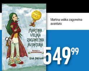 Knjiga Martina velika zagonetna avantura