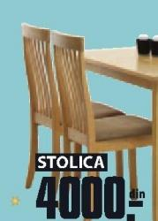 Stolica Lawrence