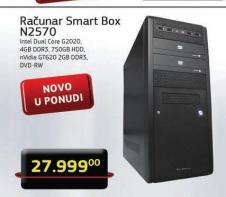 Desktop računar Smart Box  n1420