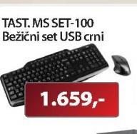 Tastatura i miš Set 100