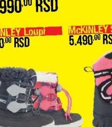 Dečije čizme McKinley Oscar