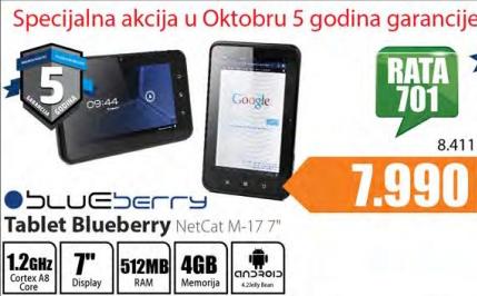 Tablet NetCat M-17 7''