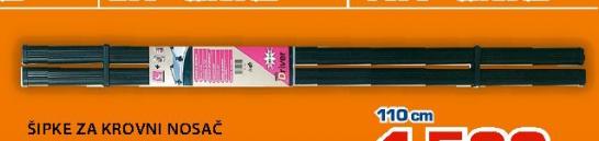 Šipke za krovni nosač 110cm