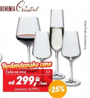 Čaša za vino Sanda