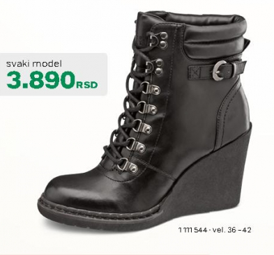 Cipele ženske  1111544