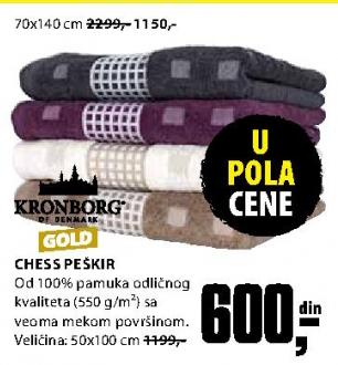 Peškir Chess 50x100 cm