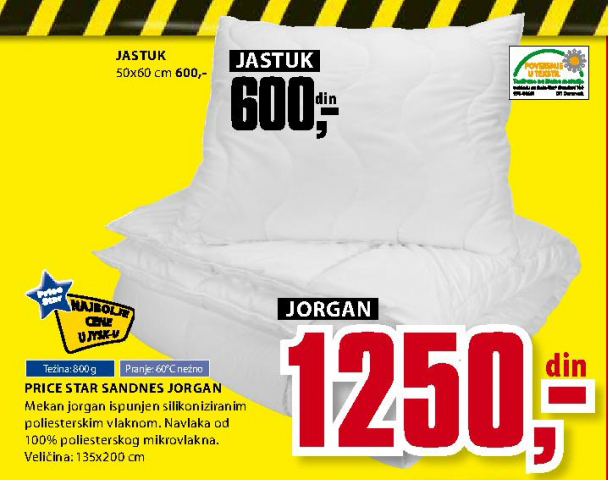 Jastuk 50x60 cm