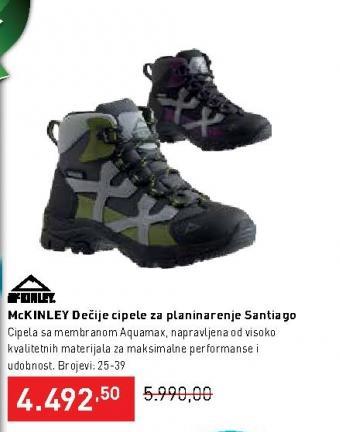 Cipele za planinarenje, dečije, McKinley