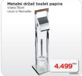 Metalni držač toalet papira