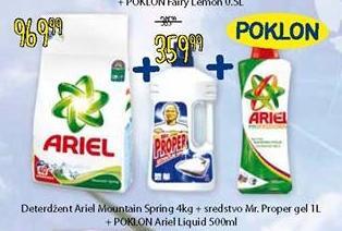 Poklon Ariel Liquid 500ml