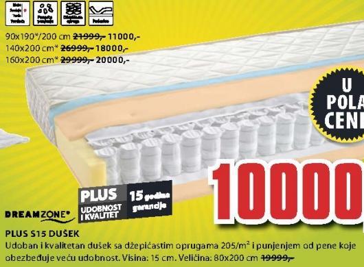 Dušek Plus S15