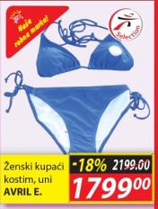 Ženski kupaći kostim, uni