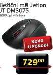 Bežični miš JT DMS075