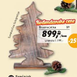 Drvena jelka