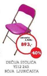 Dečija stolica YS12 243