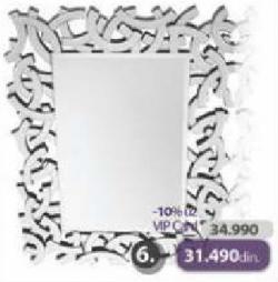 Ogledalo Palatino