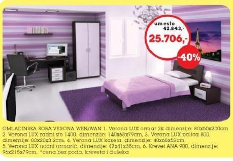 Omladinska soba Verona