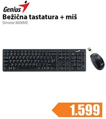 Bežična tastatura i miš Slimstar 8000ME