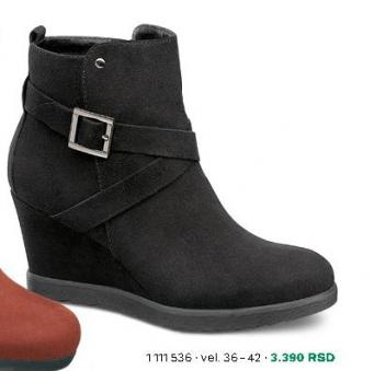 Cipele ženske 1111536