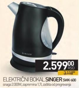 Električni bokal Swk-600