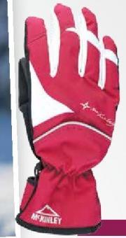 Ženske rukavice McKinley Stella
