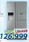 Frižider Samsung RSA1ZTSL/EUR + Poklon Virus doktor
