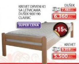 Krevet drveni K1