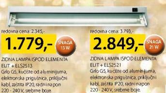 Zidna lampa Els2521